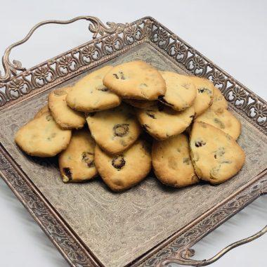 Sausainiai su spanguolėmis, imbieru ir moliūgų sėklomis